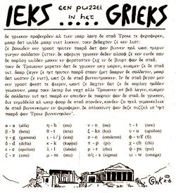 Ieks Grieks puzzel