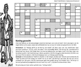 Koningen Israël kruiswoordpuzzel