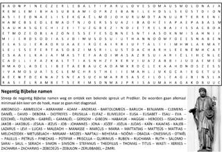 Bijbelse namen puzzel woordzoeker