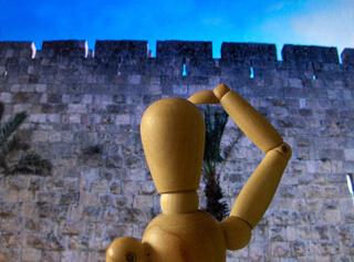 Muren van Jericho
